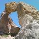 circuit GPS de rando, Circuit du Ténibre - Jour 2 - De Ferrières au refuge de Vens  : La roche percée