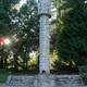 circuit GPS de rando, Boucle de la Coupelle par le dolmen de Peyrelevade – Brantôme en Périgord  : Monument des Fusillés © foxonetresistance