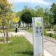 circuit GPS de rando, Le circuit pédestre De Bellevue à Preux et Crémetterie – Saint-Herblain :  Jardin des Richolets © Saint-Herblain