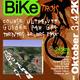 circuit GPS de vtt, GéoBike - Tour des Grands Causses - édition 2009 :