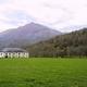 trail GPS : horse, Saint-Julien-de-Gras-Capou - Mirepoix :